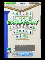 Super Real Mahjong Solitaire iPad Starting the game.