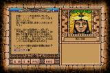 Worlds of Ultima: The Savage Empire Sharp X68000 Copy protection, the questions are the same as in the PC-98 port and very similar to those in the DOS original, only they're in Japanese here, of course