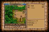 Worlds of Ultima: The Savage Empire Sharp X68000 Start of the game, besides the frame around the screen, graphically the X68000 port is identical to the PC-98 version (meaning 16 color palette instead of 256 VGA as in the DOS original)
