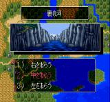 Dragon Ball Z: Super Gokūden - Totsugeki-hen SNES First choice: right, middle, or left?