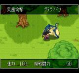 Dragon Ball Z: Super Gokūden - Totsugeki-hen SNES Fighting a reptile
