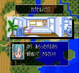 Dragon Ball Z: Super Gokūden - Totsugeki-hen SNES Bulma is angry