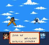 Dragon Ball Z: Chō Saiya Densetsu SNES After you choose your card, cinematic battle sequence appears