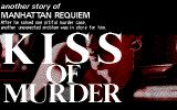 Kiss of Murder: Another story of Manhattan Requiem PC-88 Title screen