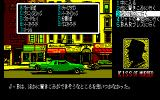 Kiss of Murder: Another story of Manhattan Requiem PC-88 Choosing other locations to go to