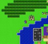 Dragon Quest I & II SNES World map in DQ