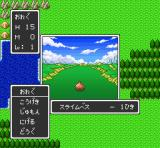 Dragon Quest I & II SNES Random battle on a field. Only one enemy at a time in DQ...
