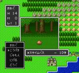 Dragon Quest I & II SNES Battle scenery changes when you walk in a forest (DQ)
