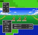 Dragon Quest I & II SNES Multiple enemies, how cool! (DQ2)