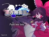 Touhou Defense Force Windows Title screen