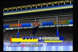ESPN International Track & Field Dreamcast Horizontal Bar