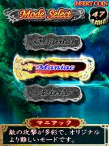 Mushihimesama Futari Ver 1.5 Arcade Difficulty screen