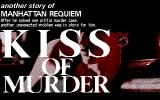 Kiss of Murder: Another story of Manhattan Requiem Sharp X1 Title screen