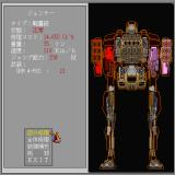 MechWarrior Sharp X68000 The player begins with a Jenner mech
