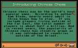 Chinese Chess Amiga Game introduction