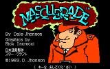 "Masquerade PC-88 Title screen, notice the misspelling ""Jhonson"" instead of Johnson"