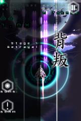 Danmaku Unlimited iPhone Starting stage 1: Betrayal