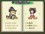 Touhou Battle Gaiden Windows Character selection