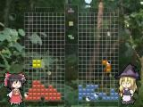 Touhou Battle Gaiden Windows Start of the game