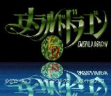 Emerald Dragon SNES Title screen