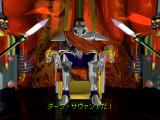 Wizardry: Crusaders of the Dark Savant PlayStation Intro: The Dark Savant in glorious (albeit plastic-looking) 3D!