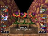 Wizardry: Crusaders of the Dark Savant PlayStation Fighting some evil plants near a dungeon entrance
