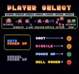 Parodius SNES Player Select Game Options