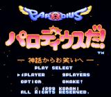 Parodius SNES Title Screen (Japanese)