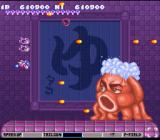 Parodius SNES Interrupting an octopus washing his hair is just rude