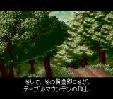 Mystery Dungeon: Shiren the Wanderer SNES Beautiful intro