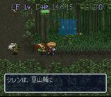 Mystery Dungeon: Shiren the Wanderer SNES Fighting bad dudes on a forest path