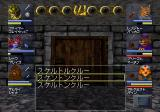 Wizardry VI & VII Complete SEGA Saturn Bane: Simplifications continue - instead of hunting for into, you can just guess the right password to the Pirates' Den very easily