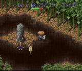 Mystery Dungeon: Shiren the Wanderer SNES Near the Bamboo Village