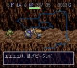 Mystery Dungeon: Shiren the Wanderer SNES Fighting some pesky guys on a narrow path