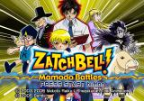 Zatch Bell!: Mamodo Battles PlayStation 2 Title screen.
