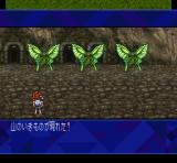 G.O.D: Mezameyo to Yobu Koe ga Kikoe SNES Fighting three random butterflies in a cave