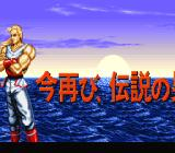 Fatal Fury 2 Sharp X68000 Intro featuring Andy Bogard