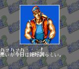 Fatal Fury 2 Sharp X68000 Terry wins!