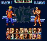 Fatal Fury Special Sharp X68000 Fighter selection, the X68000 version has Ryo Sakazaki