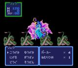 Gdleen SNES Fighting a demonic woman with lots of snakes