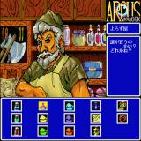 Arcus Sharp X68000 Shop