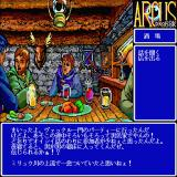 Arcus Sharp X68000 Bar