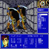 Arcus Sharp X68000 There I was, taking a nice peaceful stroll through the dungeon, minding my own business... when all of a sudden I'm rudely attacked by some ruffians