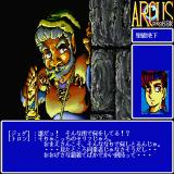Arcus Sharp X68000 After that I ran into this guy