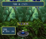 Granhistoria: Genshi Sekaiki SNES Viewing the upper area during a battle