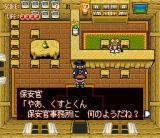 Gunple: Gunman's Proof SNES The sheriffs in Wild West often talk Japanese to confuse criminals