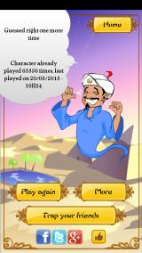 Akinator Android Celebration time