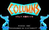 Columns PC-88 Title screen