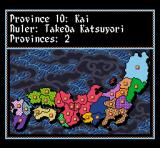 Inindo: Way of the Ninja SNES Map