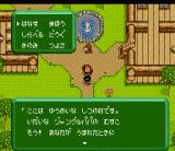 Jungle Wars 2:  Kodai Mahō Atimos no Nazo  SNES Your village